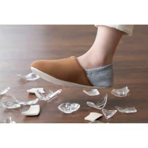 ガラス片から足を守る防災スリッパ2足セット 写真
