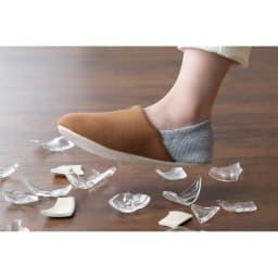 ガラス片から足を守る防災スリッパ2足セット