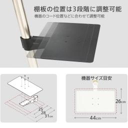スマートテレビスタンド ラージタイプ対応棚板 デッキ用 幅40cm