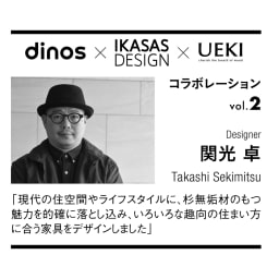 日田杉 モダンブックラック 幅58cm 高さ180cm Designed by 関光 卓/Sekimitsu Takashi