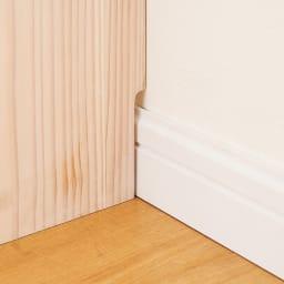 日田杉 カウンター下収納 幅158cm 幅木をよけて壁にぴったり設置できる幅木カット仕様です(7×1cm)。