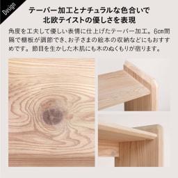 日田杉 カウンター下収納 伸長式 幅82~136cm