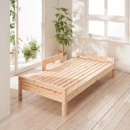 ガード付き高さ調節ひのきすのこベッド ヘッドなし 1台で使えばシンプルでナチュラルなシングルベッドに。