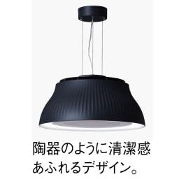 ニオイ・油・煙を吸うLEDダイニングライト クーキレイ PTシリーズ(イ)ブラック