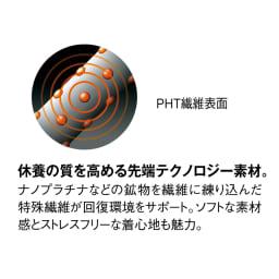 ベネクススタンダードドライシリーズ ショートスリーブ メンズ 独自開発素材「PHT」を使用