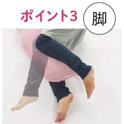 快適な寝姿勢をサポート 新 魔法の抱き枕(R) 抱き枕 頭の安定感が心地よい!