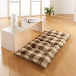 寝心地こだわりごろ寝布団 本体のみ (ウ)ベージュXブラウン チェック柄と無地のリバーシブル。座布団代わりにも。