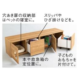 ペットと暮らす人のための 収納庫付きベンチ 幅160cm ペットグッズや子どものおもちゃなどの散らかりやすいものを充実の収納部にすっきり整理整頓できます。