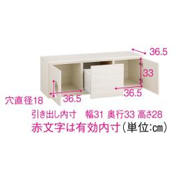 ペットと暮らす人のための 収納庫付きベンチ 幅160cm ※写真は幅120cmタイプです。