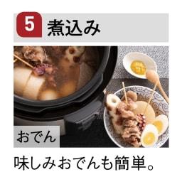 【特典レシピブック付き】 炒められる!ほったらかし調理!Cuisinart クイジナート電気圧力なべ4L