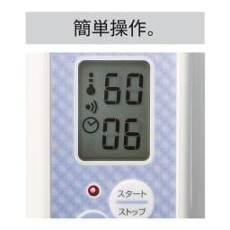 【特典付き】ヨーグルティアS 特別セット 明るい画面と大きな文字で、温度と時間が一目瞭然。設定も指で押すだけでOK。