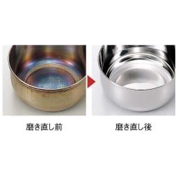IH対応 服部先生のステンレス7層構造鍋「ジオ」 ソテーパン径21cm 宮崎製作所で一つ一つ丁寧に作られているジオシリーズ。全ての段階で熟練の職人による厳しい検品を行っています。驚異の15年保証は品質への絶対の自信の表れ。経年による汚れや焦げを丁寧に磨き直し、新品同様にできるのも国産ならではのメリットです。(実費が発生します)