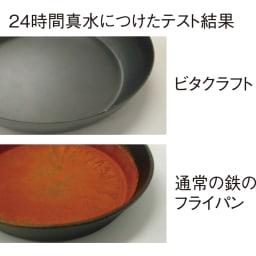 vitacraft/ビタクラフト スーパー鉄 炒め鍋径28cm 錆びにくい! 鉄の内部まで層を作る窒化4層加工で弱点を解消。