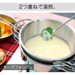 ビタクラフト ミニパン特別セット(ステンレスフタ2枚付き) 深型に中型を重ねて湯煎が可能。チーズフォンデュやお菓子作りにも便利。