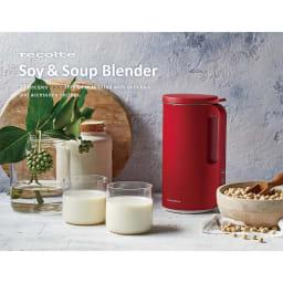 recolte レコルト ソイ&スープブレンダー スープメーカー(豆乳メーカー) レシピブック付き