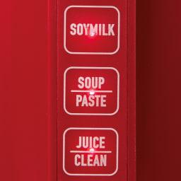recolte レコルト ソイ&スープブレンダー スープメーカー(豆乳メーカー) モードボタンを選ぶだけ。
