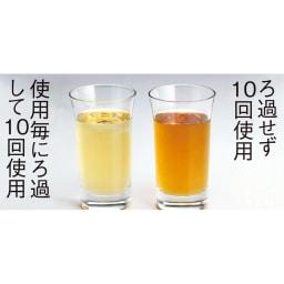 野田琺瑯の活性炭付きオイルポット 濾過した油はこんなにきれい!!