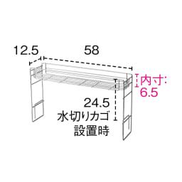 オールステンレス製シンクに渡せる水切り サポートラック2段パーツ オールステンレス製シンクに渡せる水切り(フッ素加工トレー) シリーズ・オールステンレス製シンクに渡せる水切りシリーズの全てのサイズに対応します。