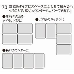キッチン用半透明保護マット(裏面:吸盤仕様タイプ) 特大サイズ 80×60