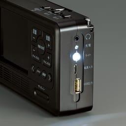 充電式テレビラジオ エコラジ7 (イ)ブラック ライト LEDライト搭載で非常時にも便利!