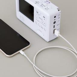 充電式テレビラジオ エコラジ7 (ア)ホワイト 充電 スマートフォンの充電も可能。