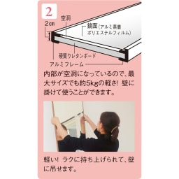 【サイズオーダー】割れない軽量フィルムミラー幅92~100cm[太枠フレーム]