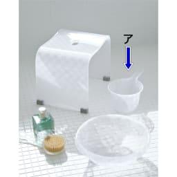 アクリル製 湯手桶 (ア)ホワイト系 ※お届けは湯手桶のみです。