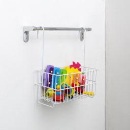 バーに吊るせる お風呂バスケット お子様のおもちゃ入れとしてもおすすめです。