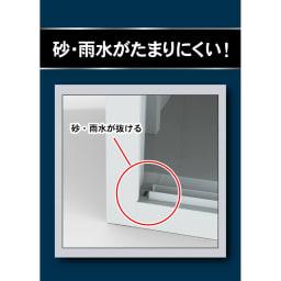 【日本製】オールネイビー引き戸物置 薄型ロータイプ 砂や雨水がたまりにくい構造。