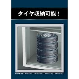 【日本製】オールネイビー引き戸物置 大型タイプ