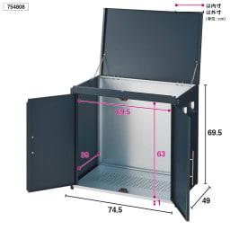 モダン2面開閉ダスト収納庫 幅74.5cm(容量170L)
