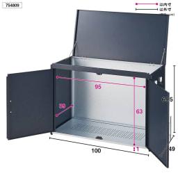 モダン2面開閉ダスト収納庫 幅100cm(容量230L)