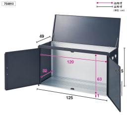 モダン2面開閉ダスト収納庫 幅125cm(容量290L)