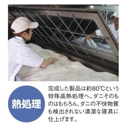 綿100%のダニゼロック ベッドシーツ オーガニックコットンタイプ 10年使用しても布団の中にダニが1匹もいない 一般的な寝具とは作り方が違います! ダニゼロックの製造工程は一般的な寝具よりも多くて複雑。手間を惜しまず、妥協をせず、ダニ阻止率と寝心地のどちらにもこだわった特別な寝具です。