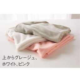 【フォスフレイクス】枕クラシック&ロイヤーレ 枕カバー付き ピローケース上から:グレージュ(新色)、ホワイト、ピンク
