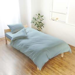 スーピマ超長綿を贅沢に使用したサテン織り 掛けカバー [コーディネート例] (オ)サンドグリーン