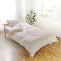 スーピマ超長綿を贅沢に使用したサテン織り 掛けカバー [コーディネート例] (イ)ベージュ