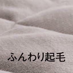 吸湿発熱パッド付き敷布団 東洋紡ブレスエアー(R)NEW デラックスシリーズ 肌触りなめらかでふんわり感が特長の綿100%のマイヤー生地をチョイス。