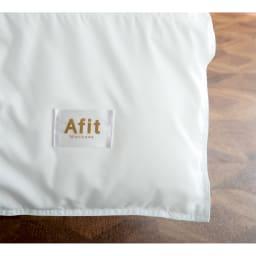 Afitお得なセット掛け敷き枕セットシングル(敷布団)