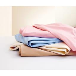 綿100%なのにシワになりにくい マチ付きシーツ ファミリーサイズ(抗菌コンパクト&ワイド ファミリー布団用) 上から(ア)ピンク (イ)サックス (ウ)アイボリー (エ)ライトブラウン