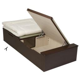 跳ね上げ美草畳収納ベッド ヘッドなし (イ)グリーン ロングタイプ開閉時。 開閉方向は組立時に選べます。