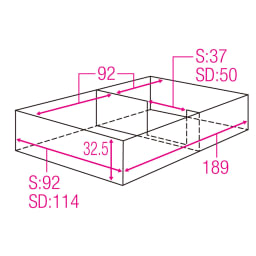 跳ね上げ美草畳収納ベッド ヘッド付き 収納部内寸図 (単位:cm)