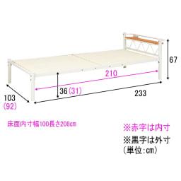 コンセント付き抗菌樹脂すのこベッド ロータイプ ポケットコイルマットレス付き幅97長さ195高さ19cm 詳細図