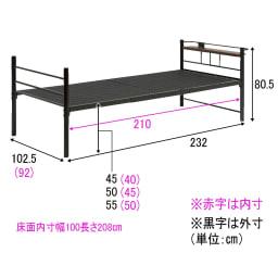 コンセント付き抗菌樹脂すのこベッド ミドルタイプ ポケットコイルマットレス付き幅97長さ195高さ19cm 詳細図