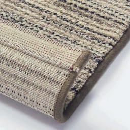 ベルギー製ウィルトン織りラグ〈インフィニティ〉 裏面