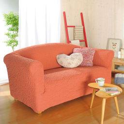 イタリア製[ブックレ] ソファカバー 一体型 (コ)オレンジ ※写真は2人掛用です。
