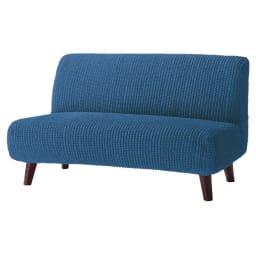 スペイン製カバー 〈ポンパス〉 ソファカバー アームなし (エ)ブルー ※写真は2人掛です。