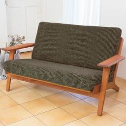 スペイン製カバー〈ポンパス〉 座面・背もたれ兼用カバー(ファスナー式) (ウ)ブラウン ※写真は2人用を2枚使用しています。