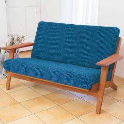スペイン製カバー〈ポンパス〉 座面・背もたれ兼用カバー(ファスナー式) (エ)ブルー ※写真は2人用を2枚使用しています。