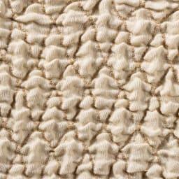 スペイン製クッションカバー〈タムル〉約45×45cm用 (ア)アイボリー
